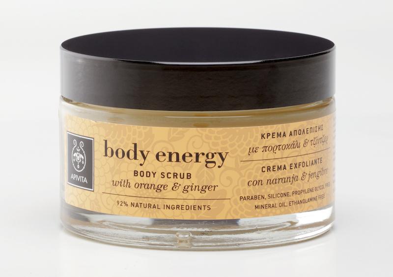BODY ENERGY body scrub_orange and ginger
