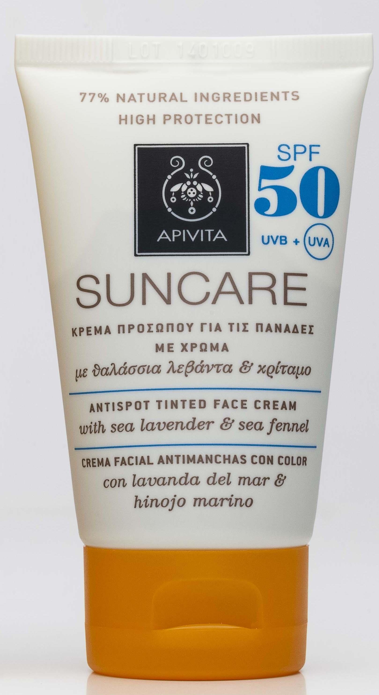 APIVITA suncare SPF50 tinted