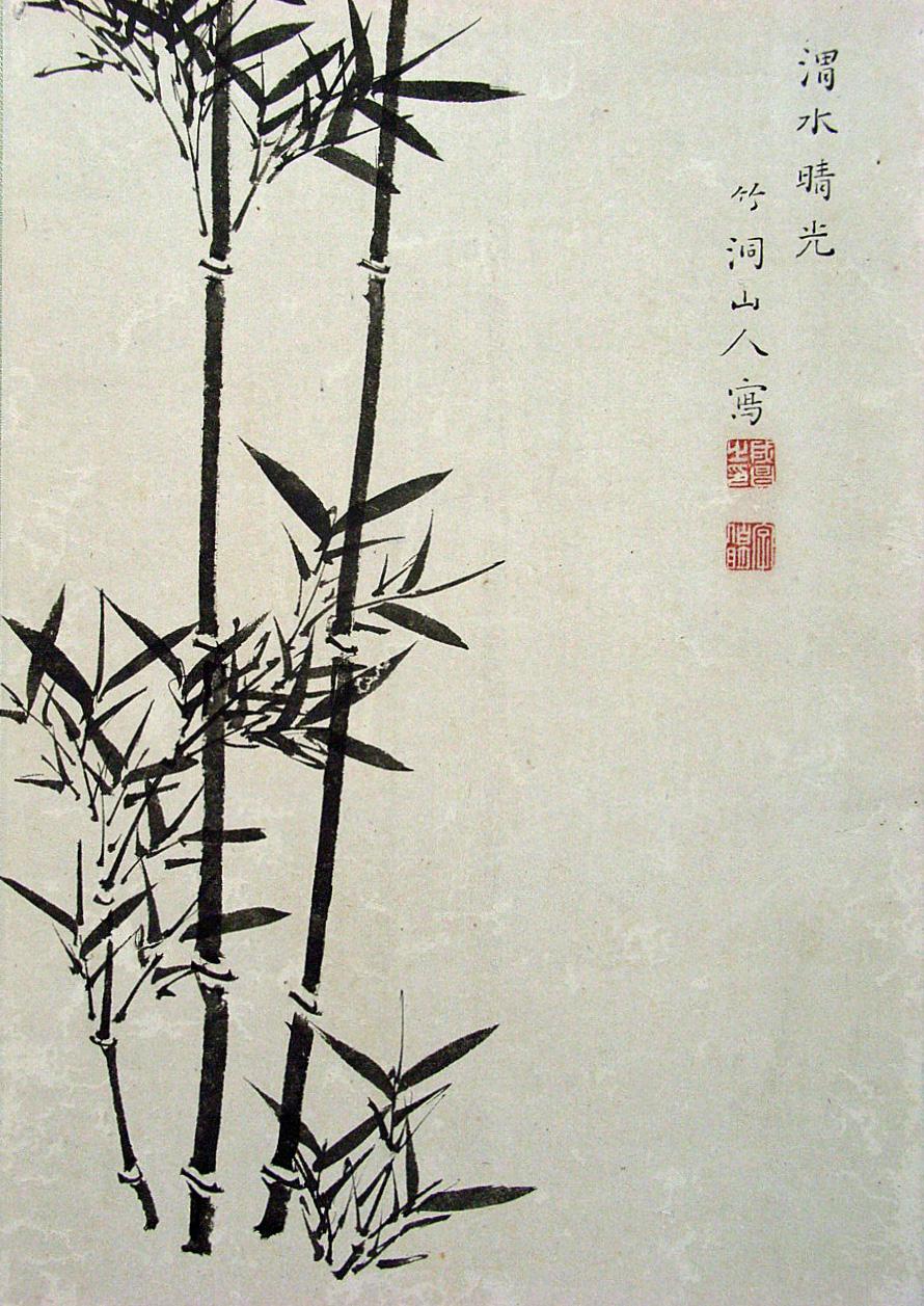 chikutou-bokuchiku2-3