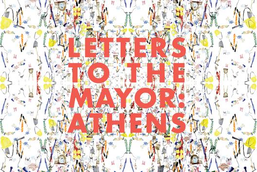 landscape_letters_x355