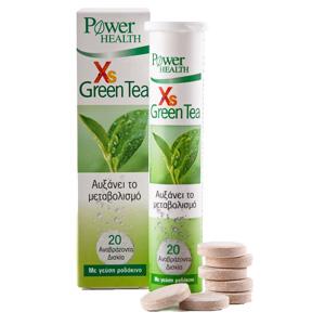 xs_green_tea